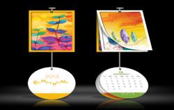 Hướng dẫn thiết kế lịch bằng phần mềm calandar Painter
