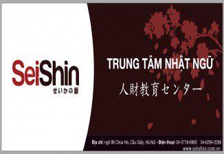 Thiết kế biển bảng quảng cáo Seishin