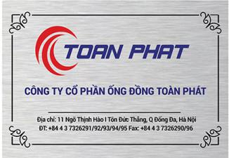 Thiết kế biển hiệu công ty Toàn Phát