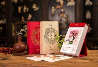 Dịch vụ thiết kế lịch Tết, lịch treo tường, lịch để bàn, lịch độc quyền theo yêu cầu
