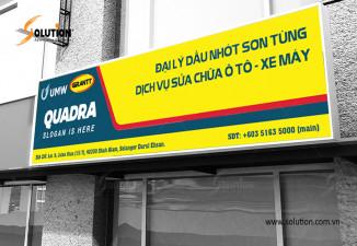 Thiết kế biển quảng cáo cửa hàng dầu nhớt